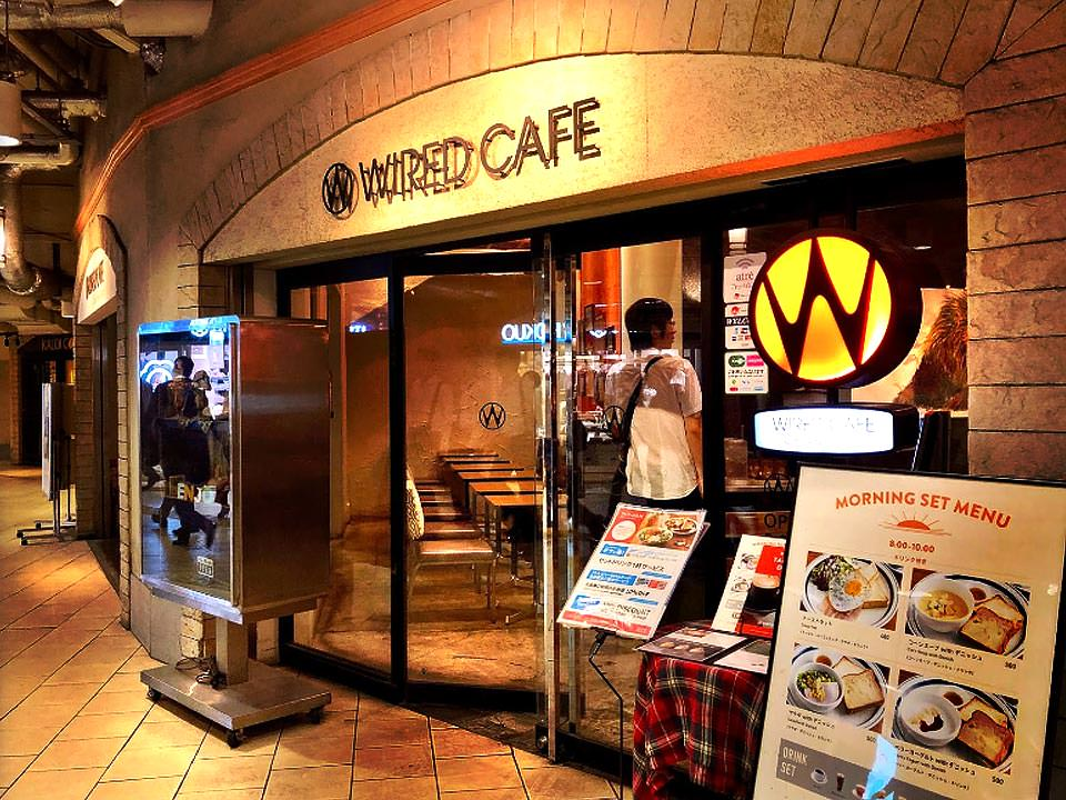 Wired Cafe Atre Ueno Store